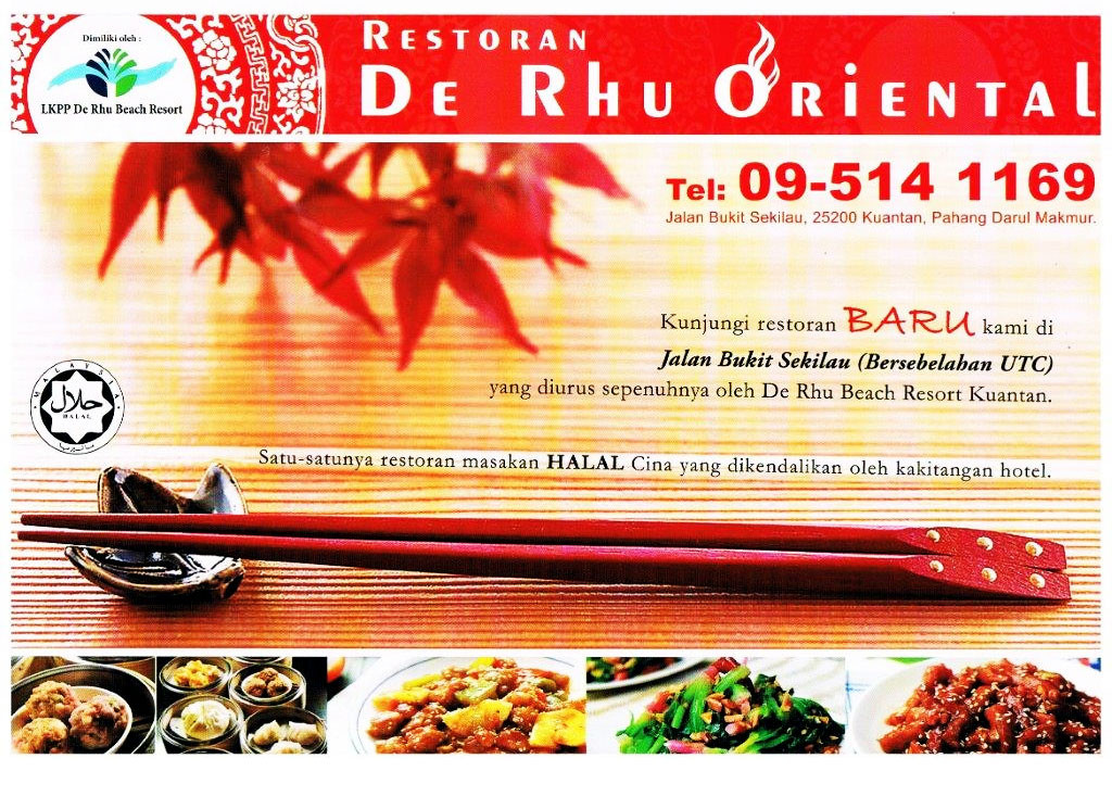 hot_deal_derhu_oriental